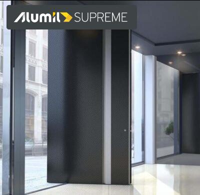 Θερμομονωτικό σύστημα πορτών εισόδου supreme sd115 alumil aluminal, SUPREME SD115